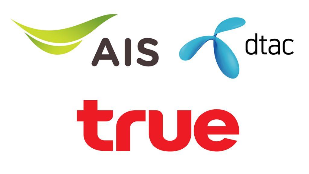 เบอร์โทร Call Center ของทั้ง 3 ค่าย AIS, dtac และ True